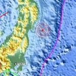 Localizador_terremoto_Japon