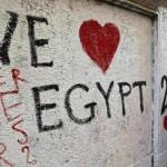 revuelta en egipto