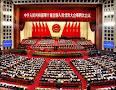 asamblea popular china