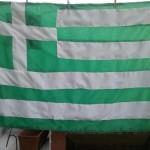 bandera grecoandaluza